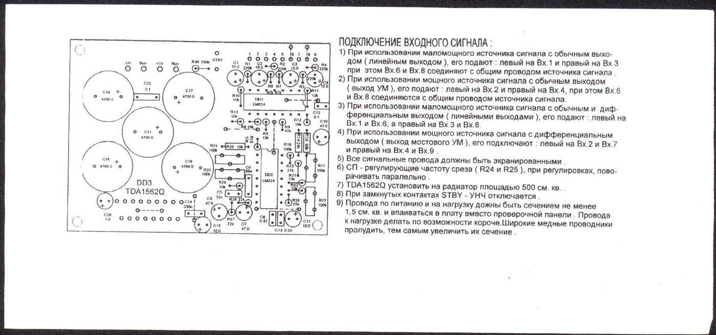 схема включения 1182пм1
