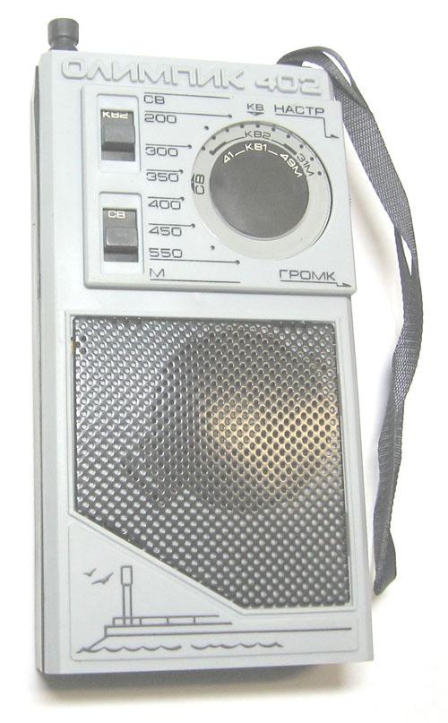 """описание радиоприёмника """""""